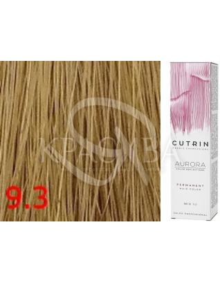 Cutrin Aurora Permanent Color - Аммиачная краска для волос 9.3 Очень светлый золотистый блондин, 60 мл