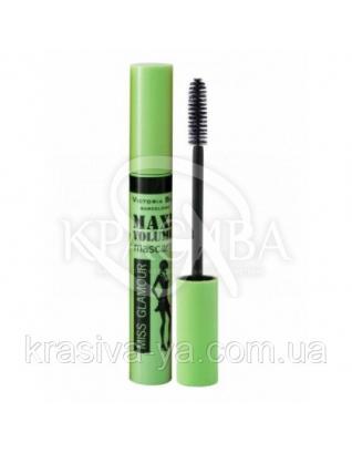 VS Miss Glamour Maxi Mascara Туш для вій Мега-обсяг, 10 мл : Туш для вій