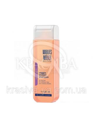 Veggie Protein Shampoo Шампунь для ослабленных волос на основе растительного протеина, 100 мл