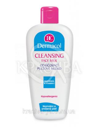 DC Face Care Cleansing Face Milk Молочко очищающее для нормальной и комбинированной кожи, 200 мл : Молочко для лица
