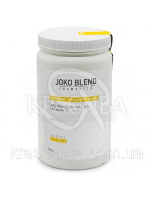 Joko Blend Альгінатна маска з вітаміном C, 600 г