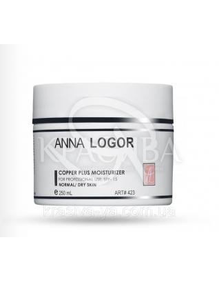 Copper Plus Moisturizer Анти - оксидантный, зволожуючий крем, 50 мл : Anna Logor