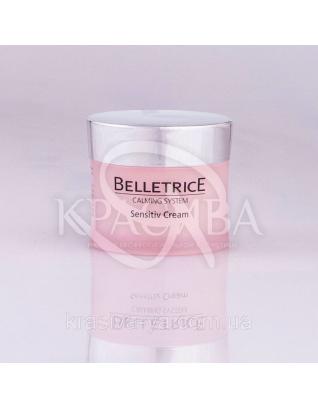 Sensitive Cream Крем для чувствительной кожи лица, 50 мл : Belletrice Cosmetics