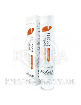 """Aravia Відновлюючий бальзам для ніг з вітамінами """"revita яка Balm"""", 100 мл : Засоби для догляду за ногами"""