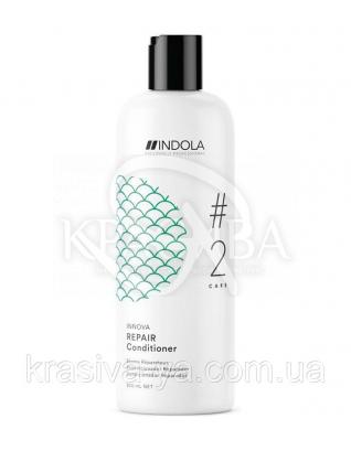 Кондиционер для восстановления поврежденных волос Innova Repair, 300 мл : Кондиционер для волос