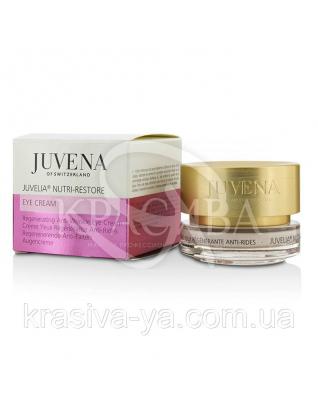 Juvelia Nutri-Restore Eye Cream - Питательный омолаживающий крем для Области вокруг глаз, 15 мл