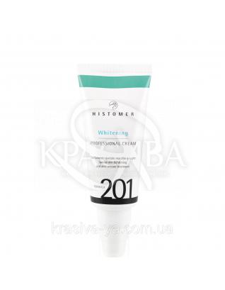 Крем профессиональный финишный для осветления и сияния кожи, 100 мл