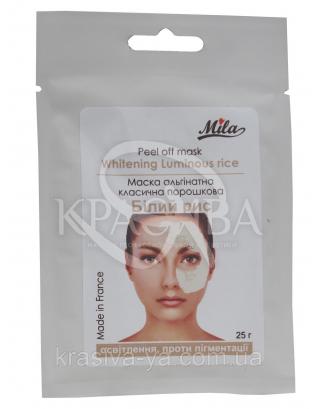 """Альгінатна маска """"Білий рис, 250 г : TM Mila"""