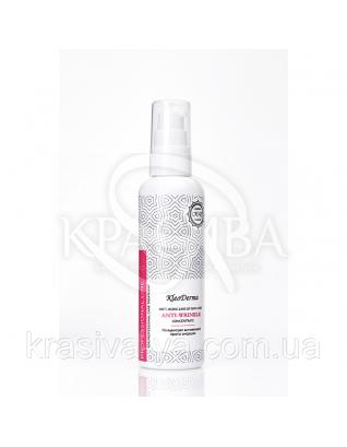 Концентрат антивіковий проти зморшок Anti - Wrinkle Concentrate, 100 мл : Концентрат для обличчя