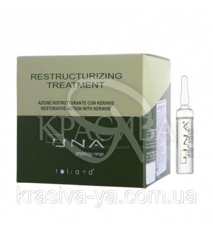 Уна Комплекс для восстановления ослабленного и поврежденного волоса, 12*10 мл - 1