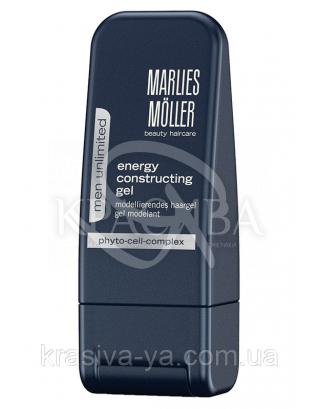 Energy Constructing Gel - Моделирующий гель для укладки волос, 30 мл