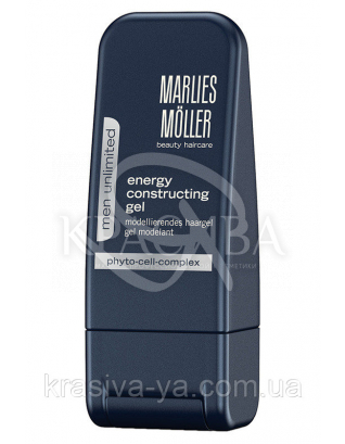 Energy Constructing Gel (tester) - Моделюючий гель для укладання волосся, 100 мл :