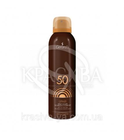 Sun Spray Lipari SPF50 Сонцезахисний спрей для обличчя і тіла SPF 50, 150 мл - 1