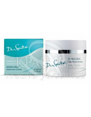 Інтенсивний крем для чутливої шкіри Sensicura, 50 мл :
