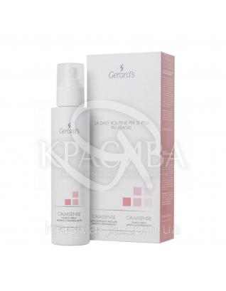 Заспокійливий і охолоджуючий лосьйон-спрей для чутливої шкіри Soothing and Cooling Tonic Spray, 200 мл :
