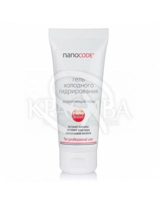 Гель холодного гидрирования - NanoCode, 75 мл : Гель для лица