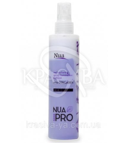 NUA Pro Восстанавливающий спрей - ламинирование двухфазный с коллагеном для волос, 200 мл - 1