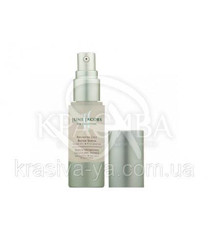 Advanced Cell Repair Serum - Досконала тональна сироватка для обличчя 30 мл - 1