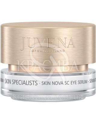Skin Nova SC Eye Serum Tester - Інтенсивно омолоджуюча сироватка Skin Niva SC для області навколо очей 15 мл
