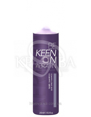 """Keen Keratin Шампунь для волос с кератином """"Серебристый"""", 250 мл :"""