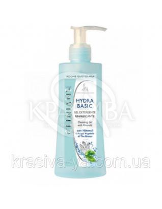 CL Hydra Basic Гель для умывания очищающий с Минералами и растительной водой Белого чая, 150 мл : Гель для умывания