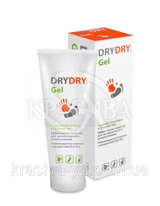 "Средство по уходу за кожей ""Драй Драй Гель"" - ""DryDry Gel"" тюба, 100 мл : DryDry"