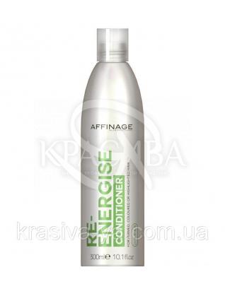 Re-Energise Conditioner-Кондиціонер для живлення волосся, 300 мл