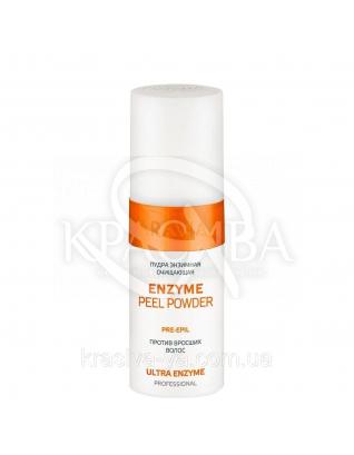 Aravia Пудра энзимная очищающая против впрсших волос Enzyme Ppel Powder, 150 мл : Средства гигиены