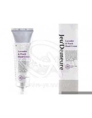 Hand Cream Lavender & Peach Крем для рук з екстрактом лаванди, 60 мл : Jeu'Demeure