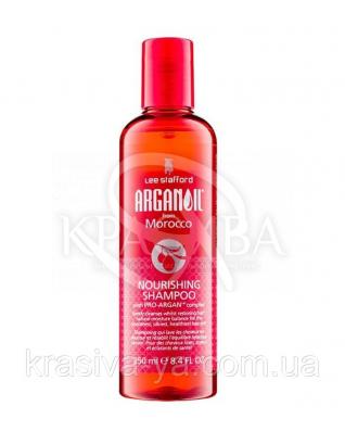 Питательный шампунь с Аргановым маслом Argan Oil Shampoo From Morocco, 250 мл
