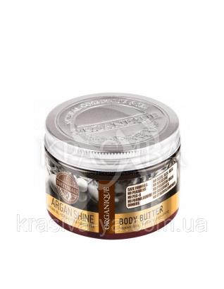 Масло для тела для сухой и чувствительной кожи, 150 мл : Масло для тела