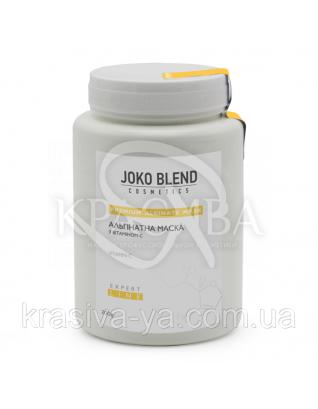 Joko Blend Альгинатная маска с витамином C, 200 г : Joko Blend