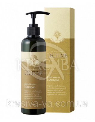 Шампунь для сухої шкіри голови - Welcos Mugens Legitime Moisture Rich Shampoo, 300 мл : Welcos