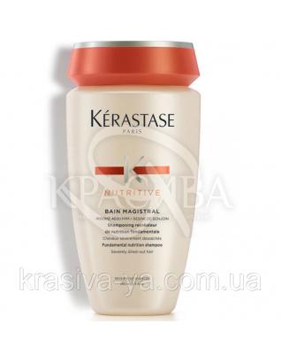 Нутритив Бен Мажистраль, шампунь-ванна для фундаментального питания сухих волос, 250 мл