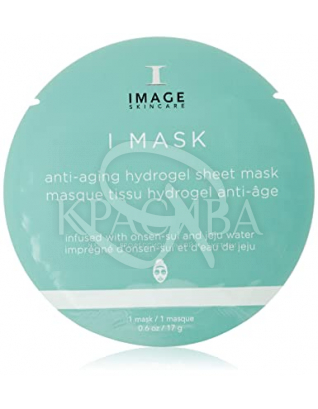 Гидрогелевые Anti-age маски с вулканической водой :