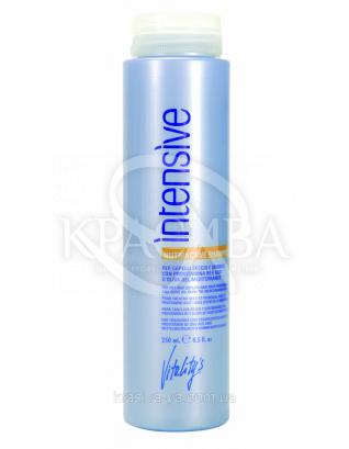 Vitality's Nutriactive Shampoo Шампунь питательный для сухих волос, 250 мл