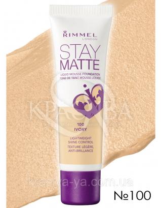 RM Stay Matte - Тональная основа (100-слоновая кость), 30 мл : Макияж для лица