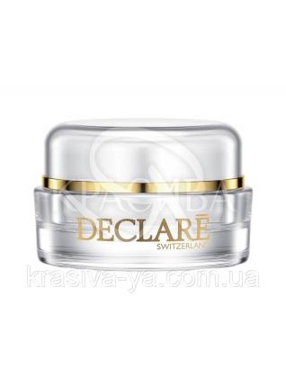 Крем от первых признаков старения - Youth Supreme Cream, 15 мл : Declare