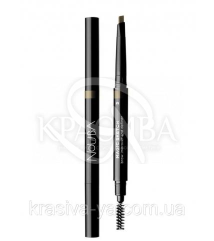 Автоматичний олівець для брів з щіткою Magic Sketch 3, 0.2 г - 1