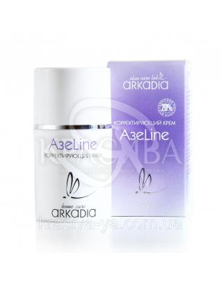 Коригувальний Крем з азелаїнової кислоти Azeline, 50 мл : Аркадия