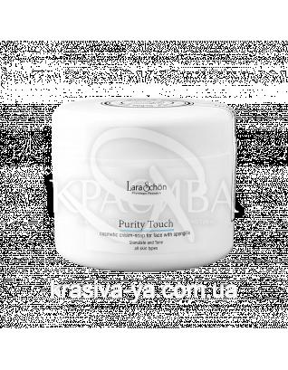 Косметическое крем-мыло для умывания с речной губкой - Cosmetic Cream-Soap for Face With Spongilta, 120 мл : Крем для умывания