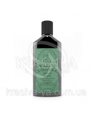 Siberian Hunter Peppermint Shampoo Шампунь для ежедневного использования, 250 мл