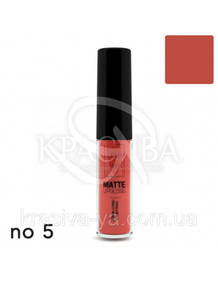 Matte Liquid Lipcolor - Xtra Long Lasting Матова рідка помада 5, 6 мл : Lavish Care