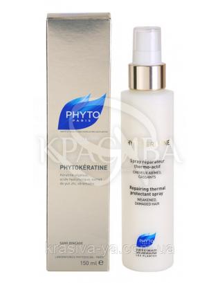 Фитокератин восстанавливающий спрей для волос, 150 мл