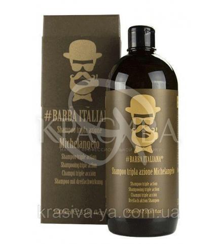 Тривалентный шампунь для волос (без коробки) - 1