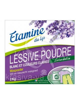 """EDL Стиральный порошок """"Comp'Active"""" / Lessive Poudre """"Comp'Active"""", 2000 г : Средства для стирки"""
