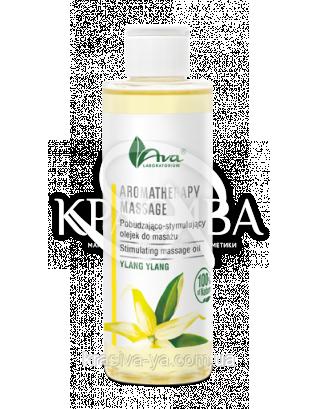 Стимулирующее массажное масло с иланг-илангом - Stimulating Massage Oil Ylang-Ylang, 200 мл : Масло для массажа