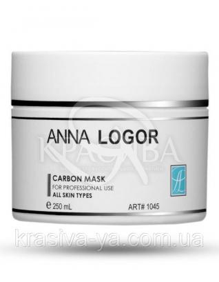 Carbon Mask Карбонова маска, 250 мл : Anna Logor