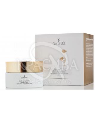 Genactive Day Cream Омолаживающий, восстанавливающий дневной крем для лица, 50 мл