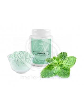 """Альгинатная маска для лица с Хлорофиллом - """"Peel off mask with Chlorophyll"""", 25 г"""